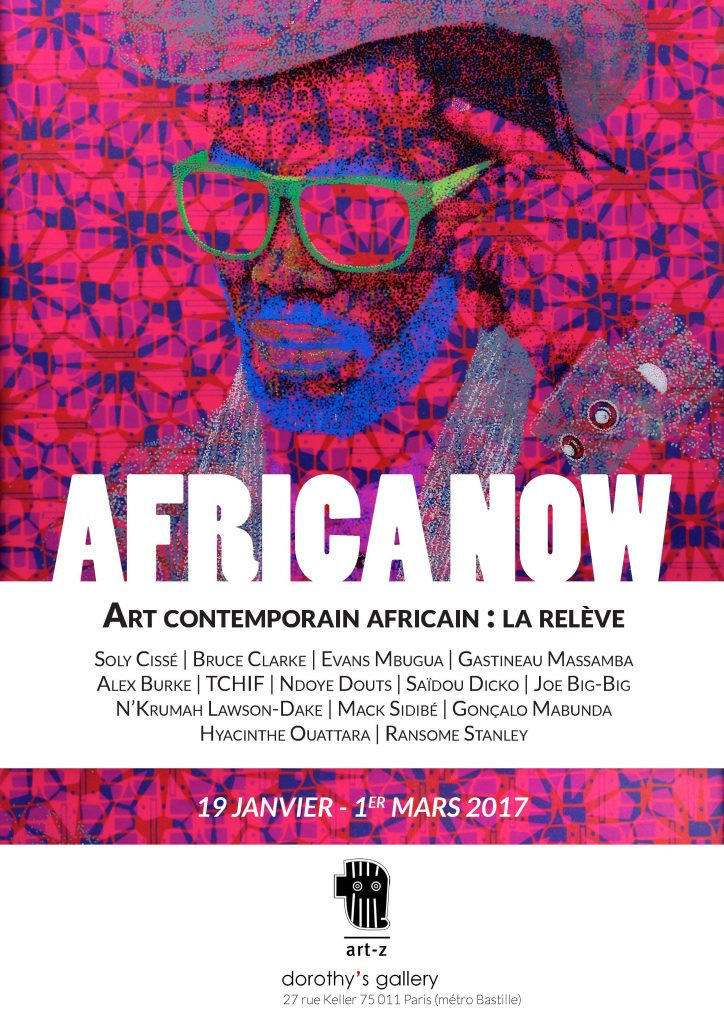 affiche Africa Now impression